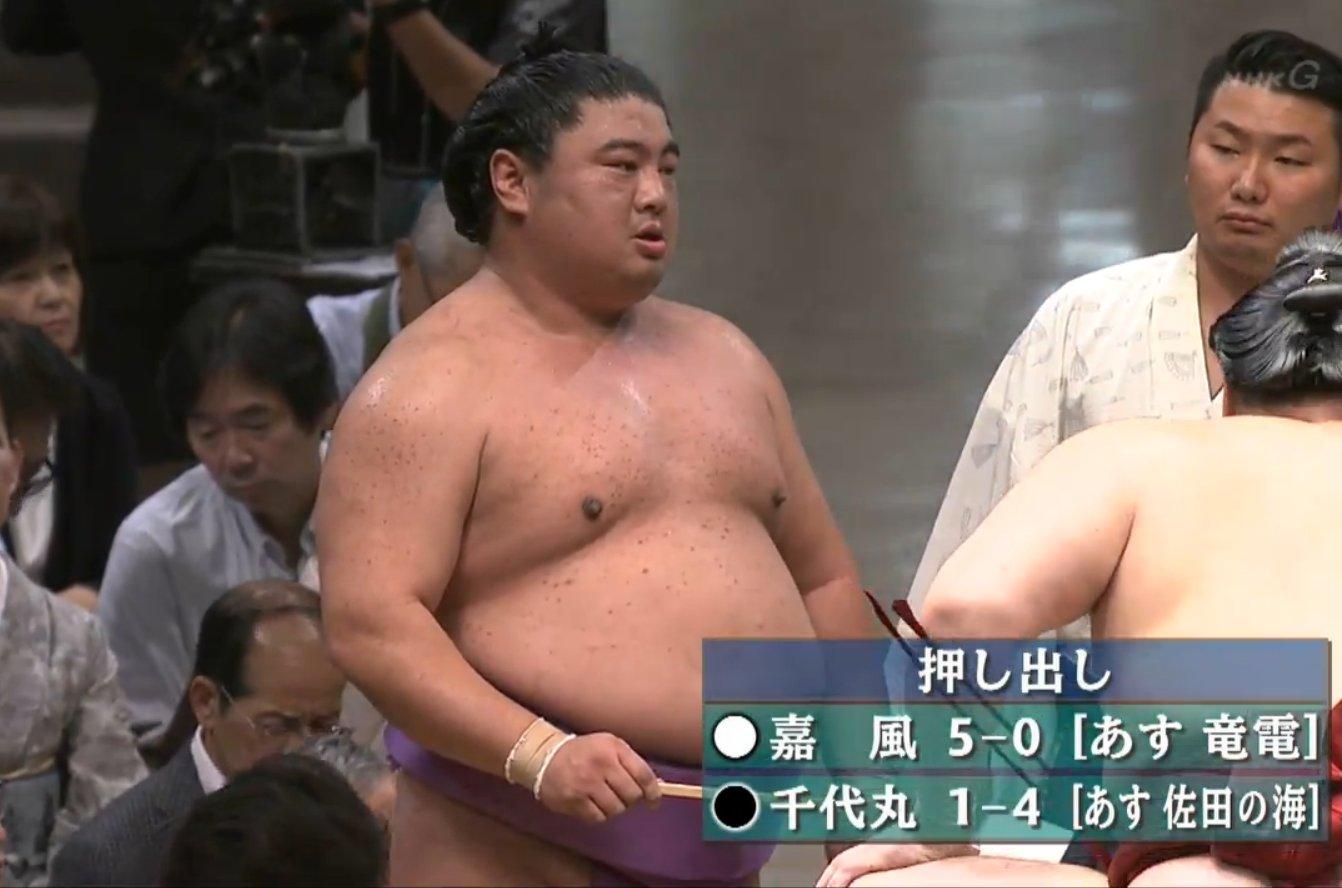 Yoshikaze in a Rash